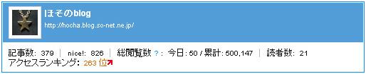 pv20080707_edited-4.jpg